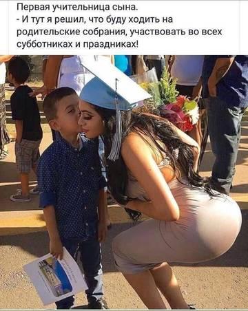 http://se.uploads.ru/t/bPXoJ.jpg