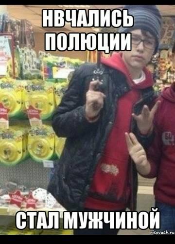 http://se.uploads.ru/t/bPeVd.jpg