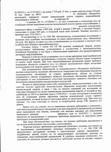 http://se.uploads.ru/t/bQp3c.jpg