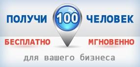 http://se.uploads.ru/t/bZ50k.jpg