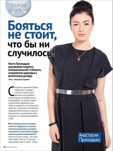 http://se.uploads.ru/t/bay7l.jpg