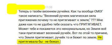 http://se.uploads.ru/t/bclXE.jpg