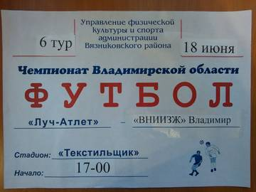 http://se.uploads.ru/t/bigI7.jpg