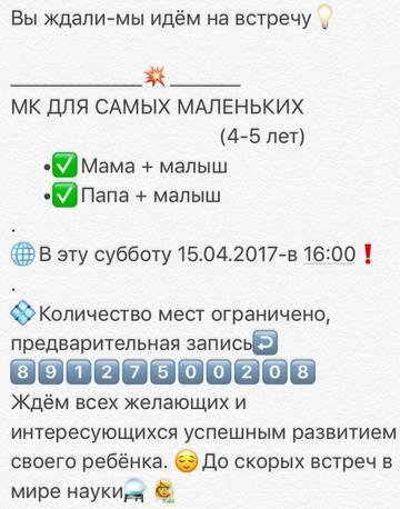 http://se.uploads.ru/t/binTj.jpg