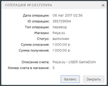 http://se.uploads.ru/t/bqf5T.png