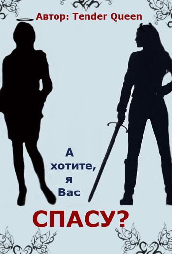 http://se.uploads.ru/t/bu30P.jpg
