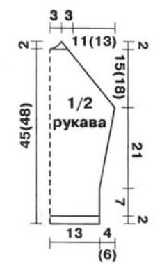 http://se.uploads.ru/t/c12pa.jpg