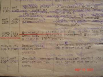 http://se.uploads.ru/t/c1gi8.jpg