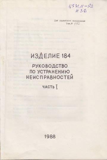 http://se.uploads.ru/t/c2zWD.jpg