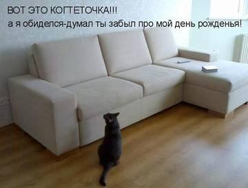 http://se.uploads.ru/t/c3fNR.jpg