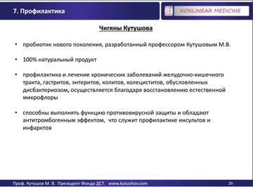 http://se.uploads.ru/t/cBAwC.jpg