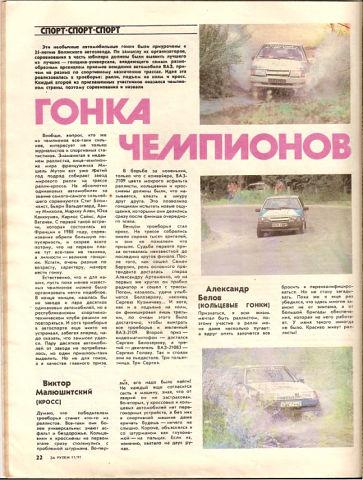 http://se.uploads.ru/t/cES3t.jpg