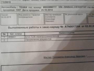 http://se.uploads.ru/t/cEeIK.jpg