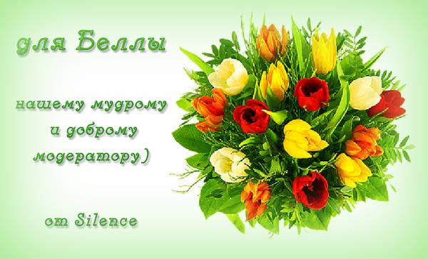 http://se.uploads.ru/t/cI8hE.jpg