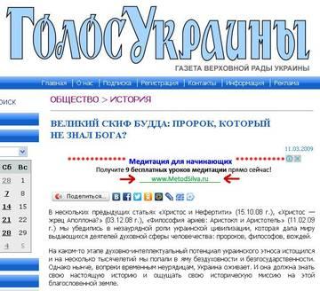 http://se.uploads.ru/t/cI8yw.jpg