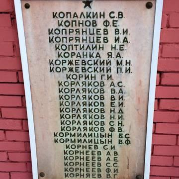 http://se.uploads.ru/t/cJXbE.jpg