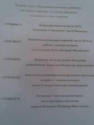 http://se.uploads.ru/t/cN8Gd.jpg