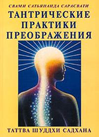 http://se.uploads.ru/t/cP76T.jpg