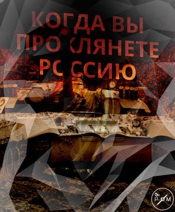 http://se.uploads.ru/t/cWa49.jpg
