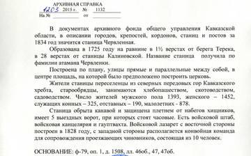 http://se.uploads.ru/t/cXlxk.jpg