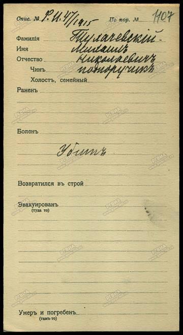 http://se.uploads.ru/t/cdHzo.jpg