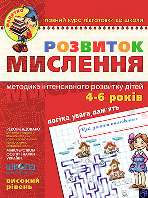http://se.uploads.ru/t/ci93T.jpg
