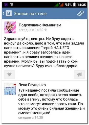 http://se.uploads.ru/t/cio37.jpg