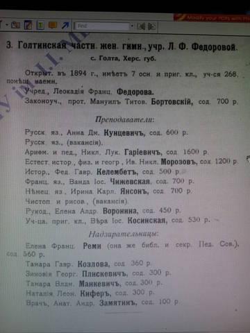 http://se.uploads.ru/t/cjuSz.jpg