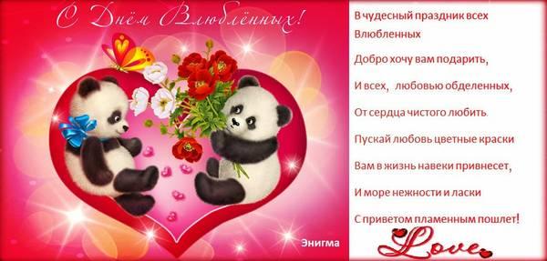 http://se.uploads.ru/t/ckz97.jpg