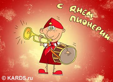 http://se.uploads.ru/t/clgTD.jpg