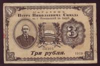 http://se.uploads.ru/t/cpM8K.jpg