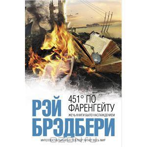 http://se.uploads.ru/t/cuLHn.jpg