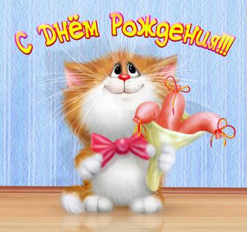http://se.uploads.ru/t/cuLSz.jpg