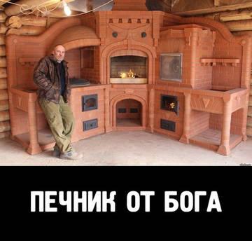 http://se.uploads.ru/t/cvDZP.jpg