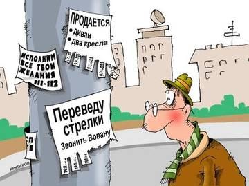 http://se.uploads.ru/t/d1r79.jpg