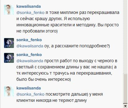http://se.uploads.ru/t/d2qv1.png