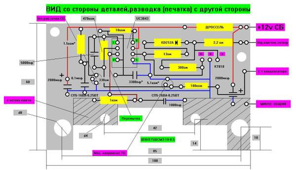 http://se.uploads.ru/t/d3QxC.jpg