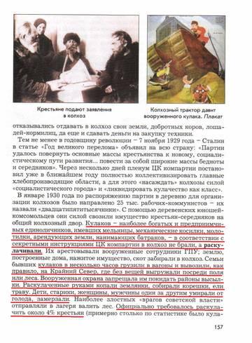 http://se.uploads.ru/t/d4gZu.jpg
