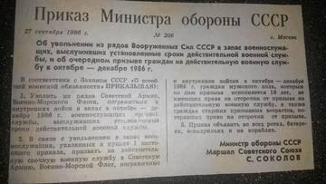 http://se.uploads.ru/t/d57Ci.jpg