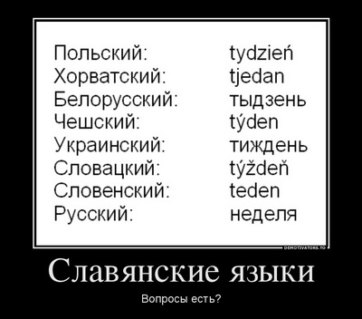 http://se.uploads.ru/t/d6DOb.jpg
