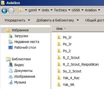 http://se.uploads.ru/t/dA2Jc.jpg