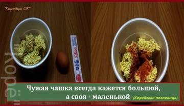 http://se.uploads.ru/t/dEolT.jpg