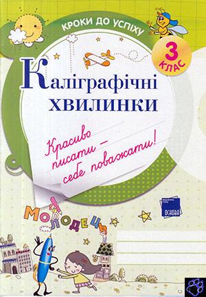 http://se.uploads.ru/t/dFefw.jpg