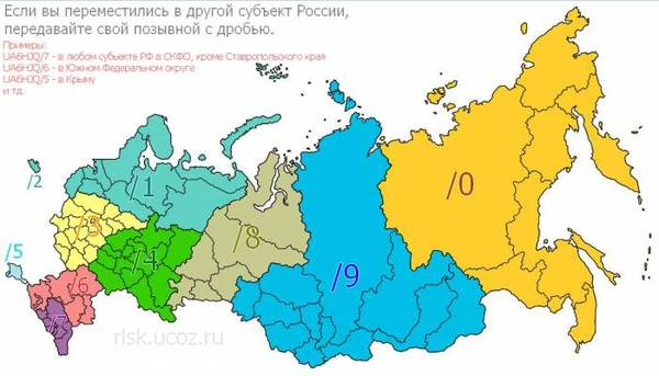 http://se.uploads.ru/t/dJ7bm.jpg