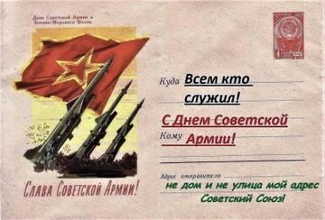 http://se.uploads.ru/t/dL7qO.jpg
