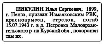 http://se.uploads.ru/t/dM1uB.jpg