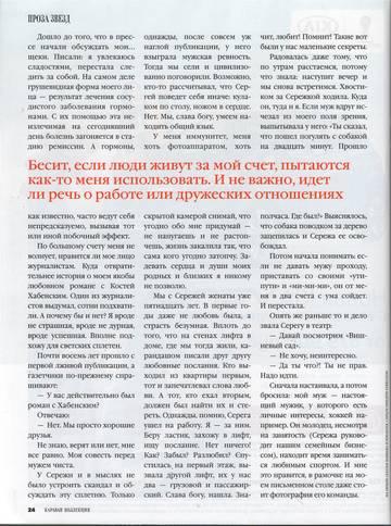 http://se.uploads.ru/t/dMS8m.jpg