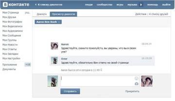 http://se.uploads.ru/t/dMxEX.jpg