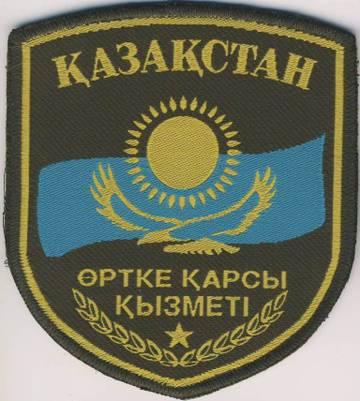 http://se.uploads.ru/t/dPhfL.jpg