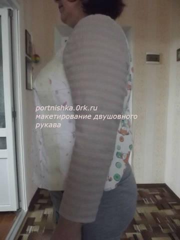 http://se.uploads.ru/t/dPnKi.jpg